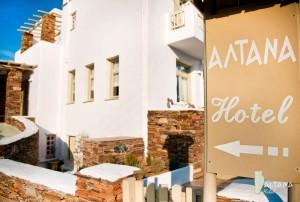 Altana Suites